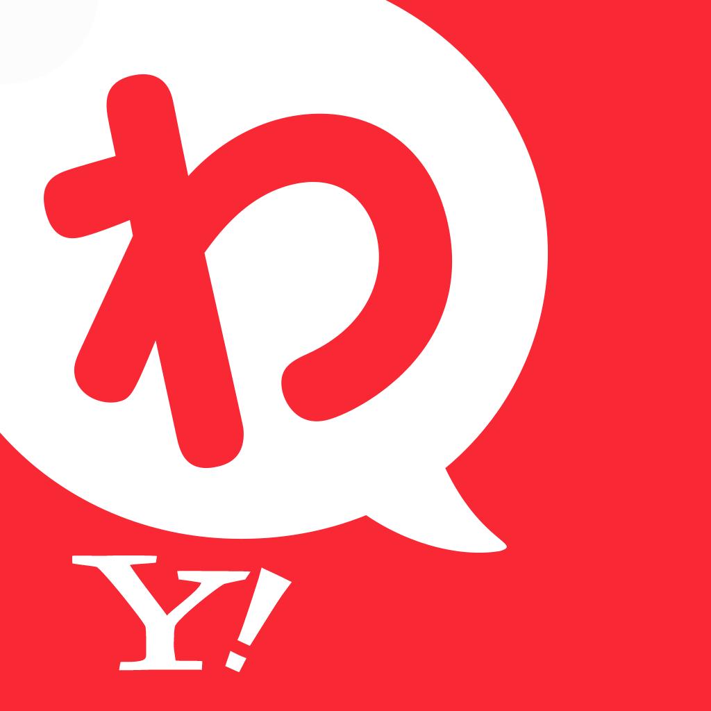 Twitter検索の決定版 Yahoo!リアルタイム検索 話題なう 注目ワード、最新ニュース、面白ネタ、話題のテレビ番組を完全網羅!Facebookも検索可能!